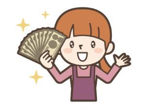 お金を貰った女の子