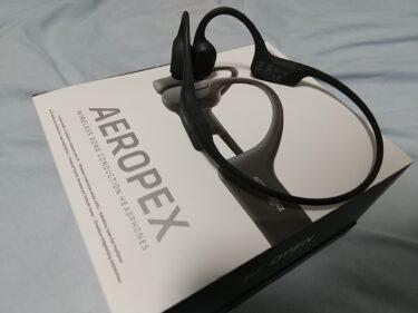 aftershokzのAeropex