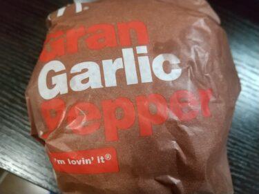 グランガーリックペッパーの中身とソース!なくなったけどまた復活してたから食べてみた
