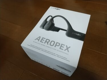 aftershokz aeropexを説明書付でレビュー。イコライザーや通話機能、マルチペアリング機能を紹介!