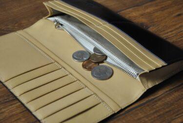 財布に入れておくといいものは?カードは風水的に大丈夫?種銭115円の作り方も紹介