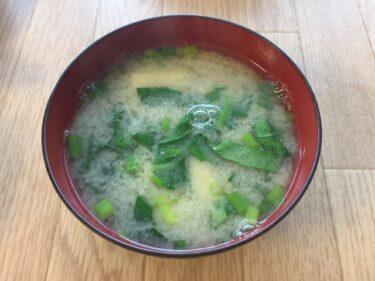 小松菜の味噌汁が苦いのはアク!下茹でが必要?調理後にアレンジ出来る?