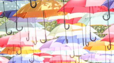 傘をプレゼントする心理や意味は縁起が悪い?もらって嬉しいオススメの傘を紹介